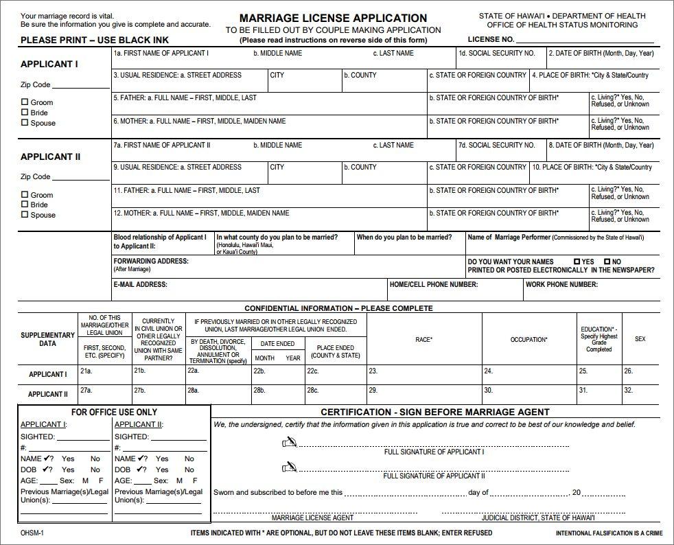 하와이 결혼 증명서 - 하와이웨딩 라벨라하와이 | Labella Hawaii